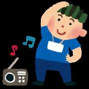 ラジオ体操radio_taisou