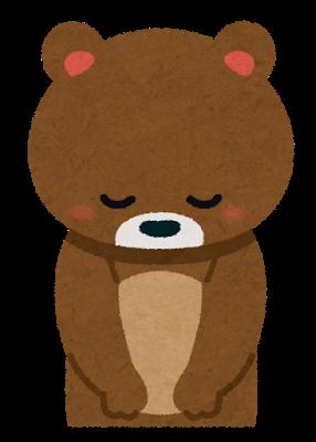 お辞儀をするクマojigi_animal_kuma