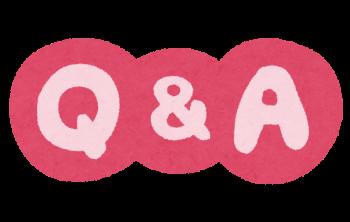 Q&Abanner_q_a