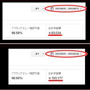 YouTube8gatsu9gatus